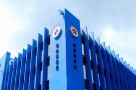 Edificio de la CDEEE.