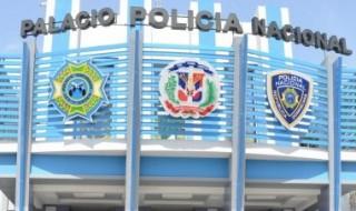 Policia Nacional, fachada