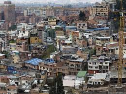 Imagen de la ciudad de Bogotá.
