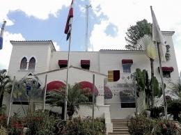 Sede de la Escuela Nacional de la Judicatura.