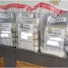 DNCD desmantela centro de distribución de drogas en ensanche Piantini